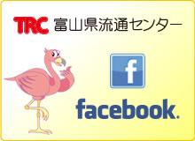 TRC Facebook