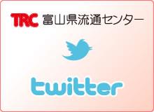 TRC Twitter